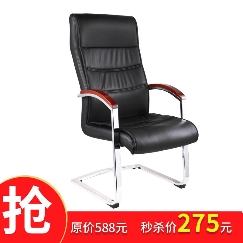 电脑椅弓形椅会议椅洽谈椅皮艺家用座椅会客椅