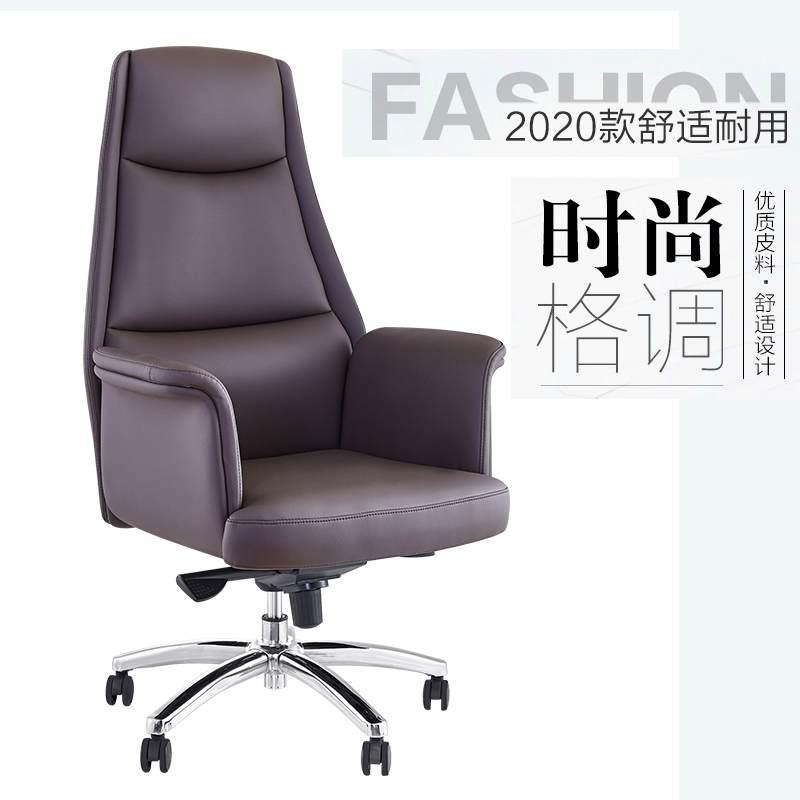 办公椅简约现代经理椅电脑椅万向轮可升降旋转椅老板椅大班椅