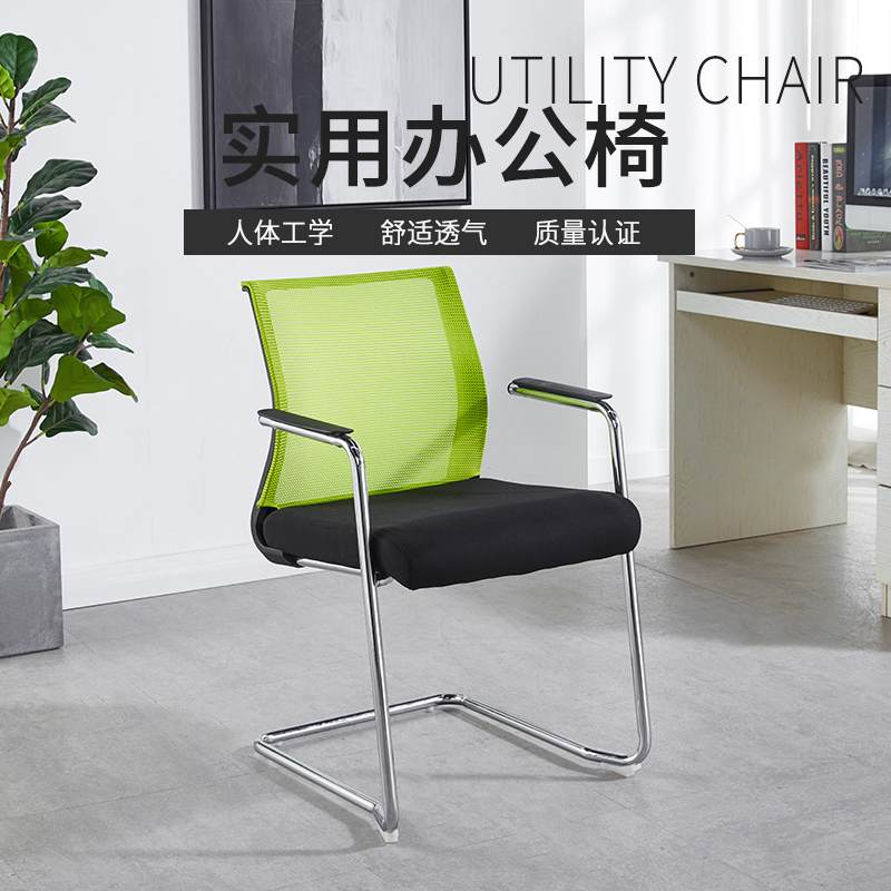 舒适网椅躺椅家用网吧大学e宿舍椅子办公椅靠背椅学习椅寝室职员
