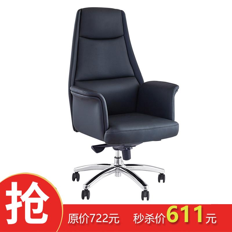 老板椅子商务家用按摩书桌座椅电脑椅转椅可躺办公椅舒适久坐