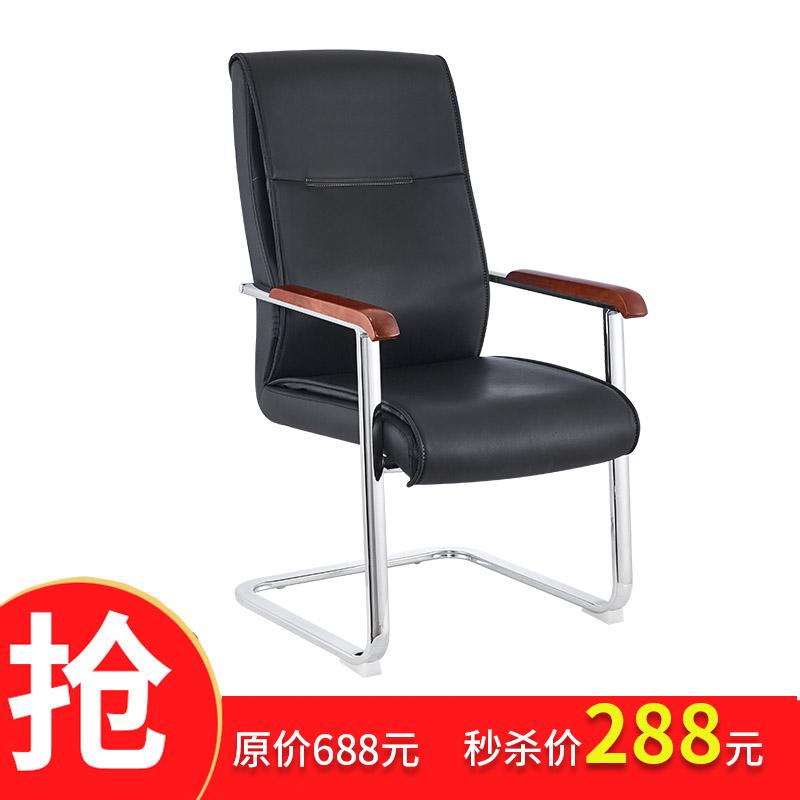 会议椅简约舒适久坐老板办公椅弓形会议椅休闲椅舒适护腰电脑椅子