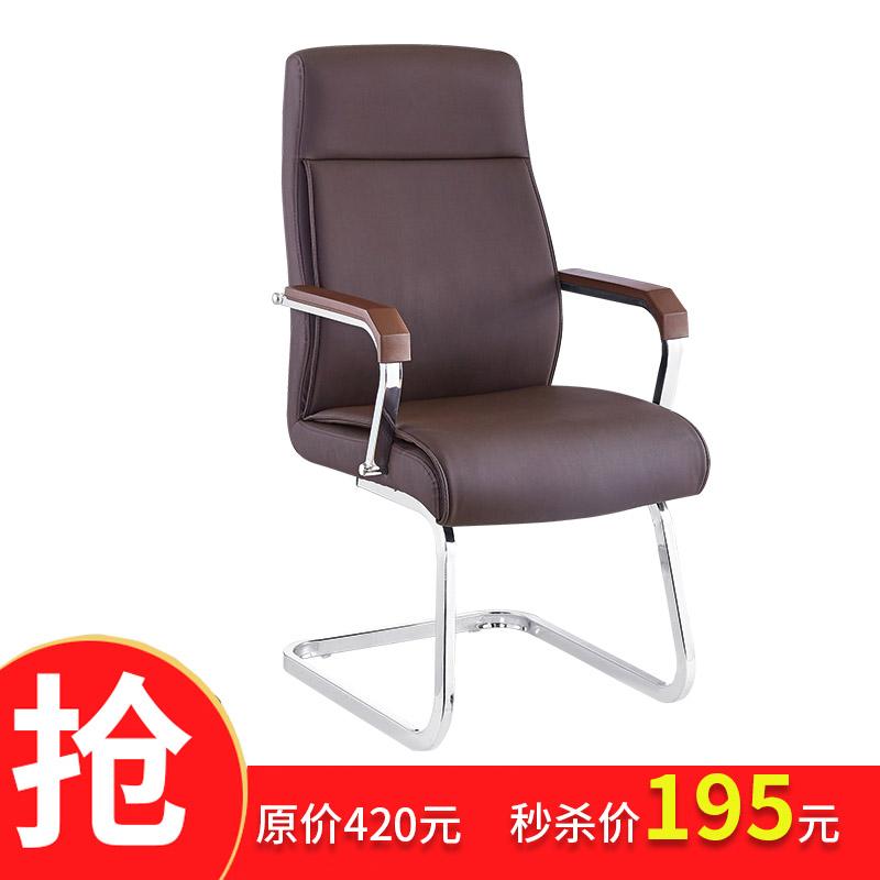 椅子靠背职员电脑椅 会议办公室椅弓形会客转椅固定扶手麻将皮椅