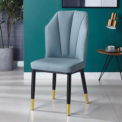 轻奢餐椅北欧现代简约网红洽谈软包皮革靠背椅子休闲铁艺凳子