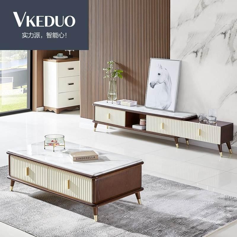 维可多轻奢大理石电视柜茶几组合实木腿现代简约客厅电视机柜小户型家具组合套装