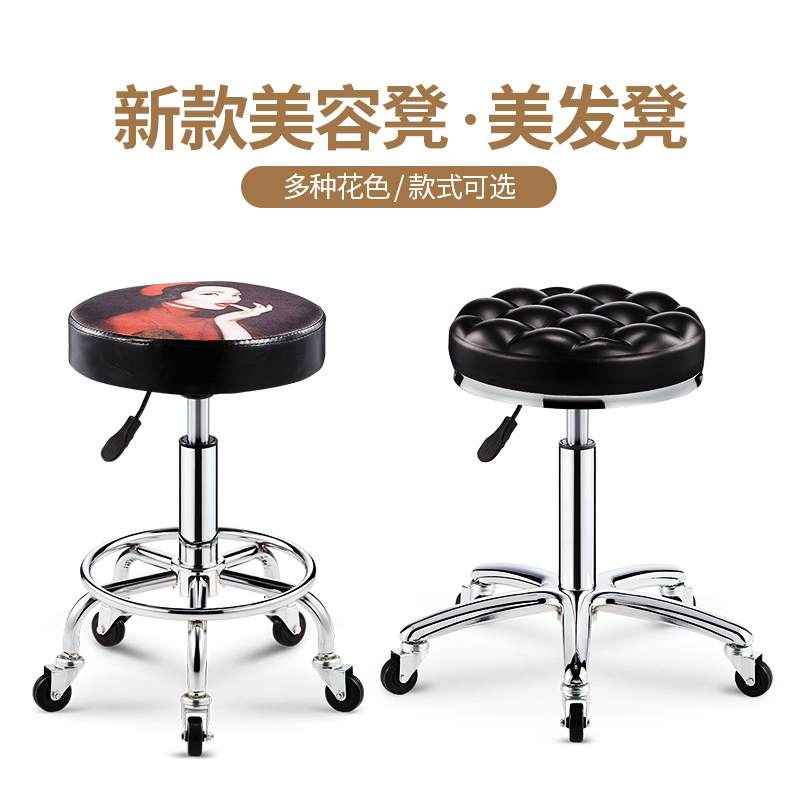 美容院专用凳美发凳子旋转升降滑轮圆大工椅子圆形理发店剪发防爆