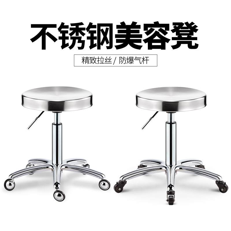 美容院专用凳美发凳子旋转升降滑轮圆椅子大工理发店剪发防爆圆形