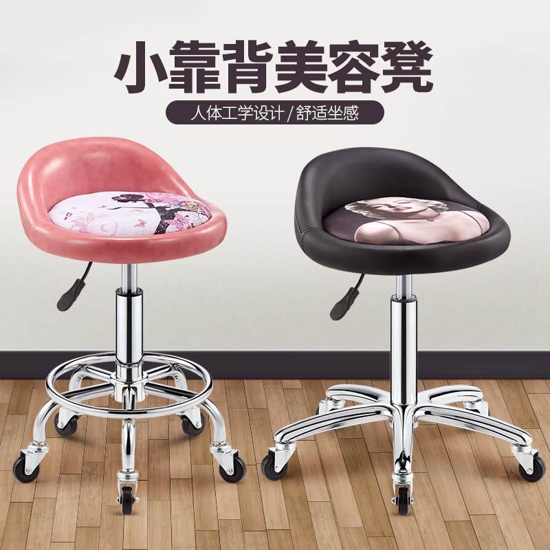 美容院专用凳美发凳子旋转升降滑轮圆大工椅子理发店剪发防爆圆形