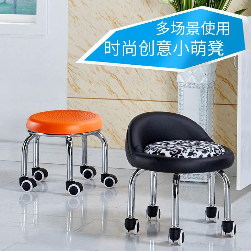带轮小凳子成人圆板凳沙发凳矮凳儿童学步凳靠背椅皮凳带娃神器