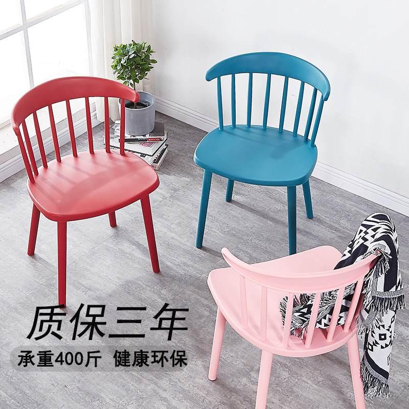 简约椅子凳子靠背家用餐椅塑料网红书桌牛角椅北欧懒人洽谈休闲椅
