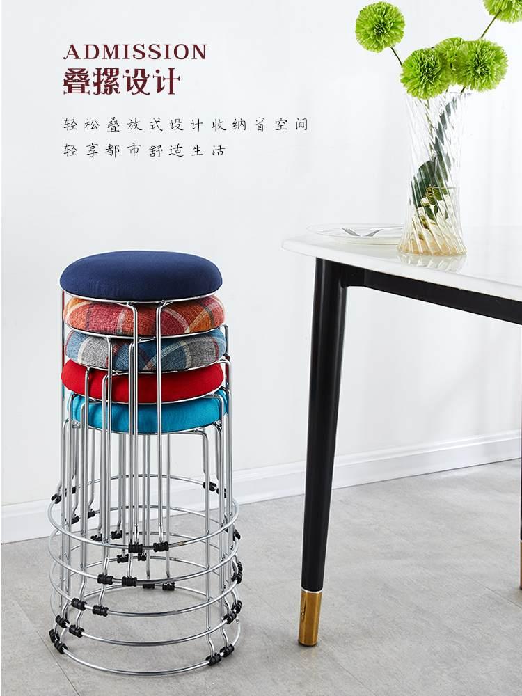 凳子家用加厚圆凳不锈钢凳子钢筋凳套凳时尚创意实木凳简易餐桌凳