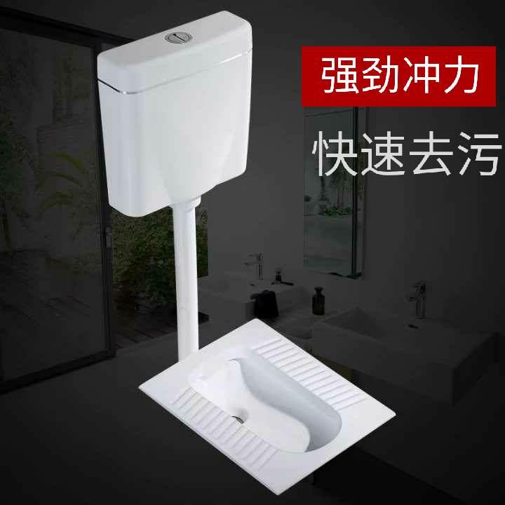 家用蹲便器水箱套装陶瓷整套蹲坑蹲厕