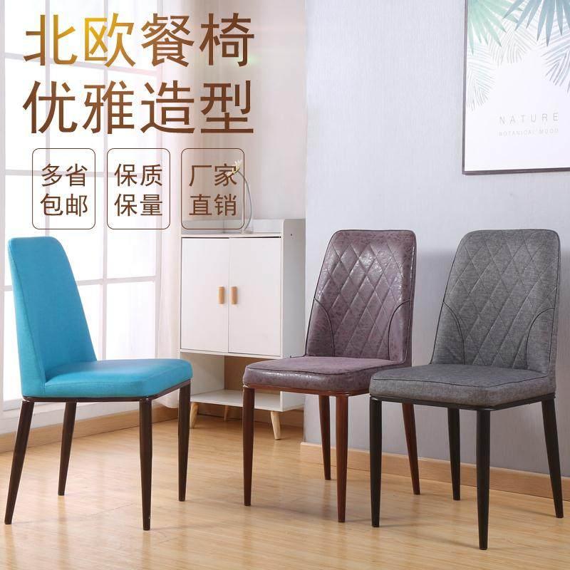 北欧餐桌椅子靠背凳子网红简约家用经济型酒店餐厅布艺简易餐椅