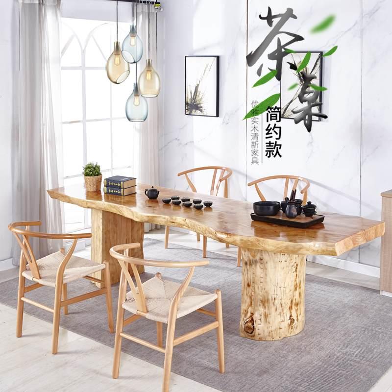 实木大板桌原木松木自然边茶桌茶台茶几整板会议桌长桌办公桌老板桌