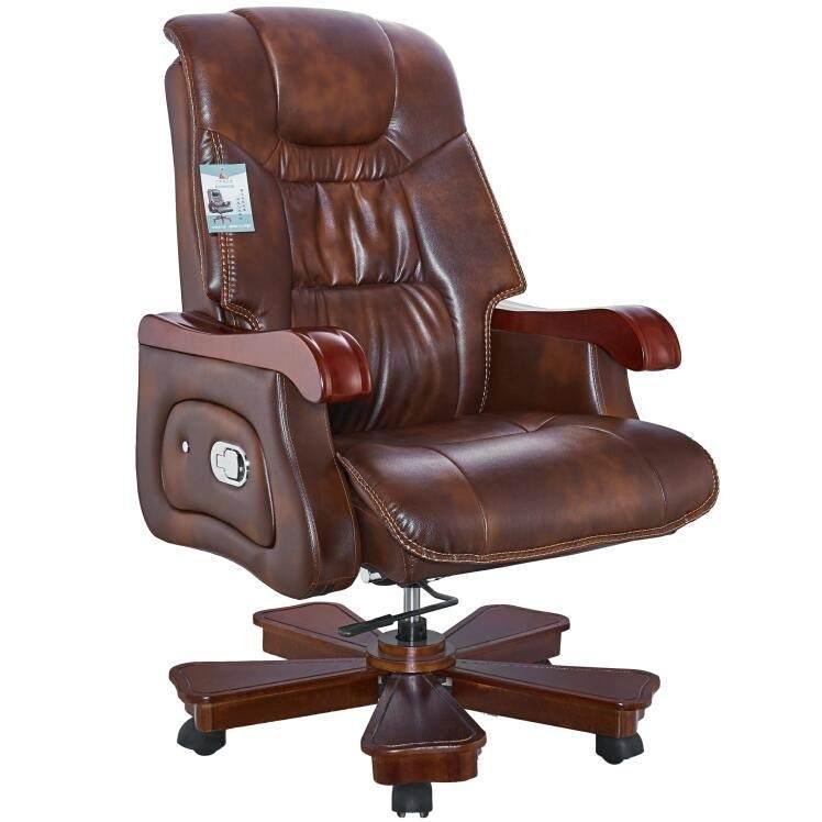 老板椅真皮可躺大班椅牛皮实木商务办公椅按摩升降转椅电脑椅家用