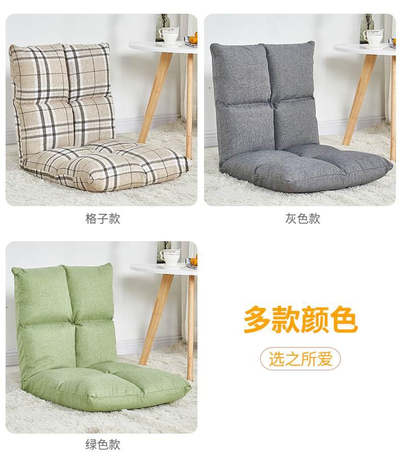 收藏宝贝 (1029人气) 懒人沙发单人榻榻米可折叠网红款卧室躺椅阳台飘窗创意懒人小沙发
