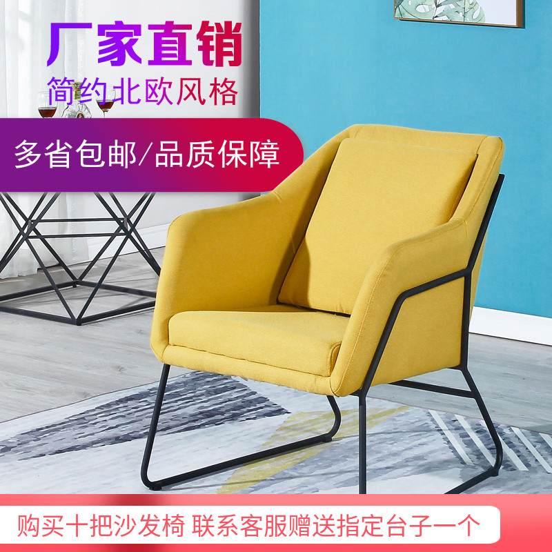 北欧铁艺现代简约沙发椅原创设计时尚创意个性单人网红小茶几组合
