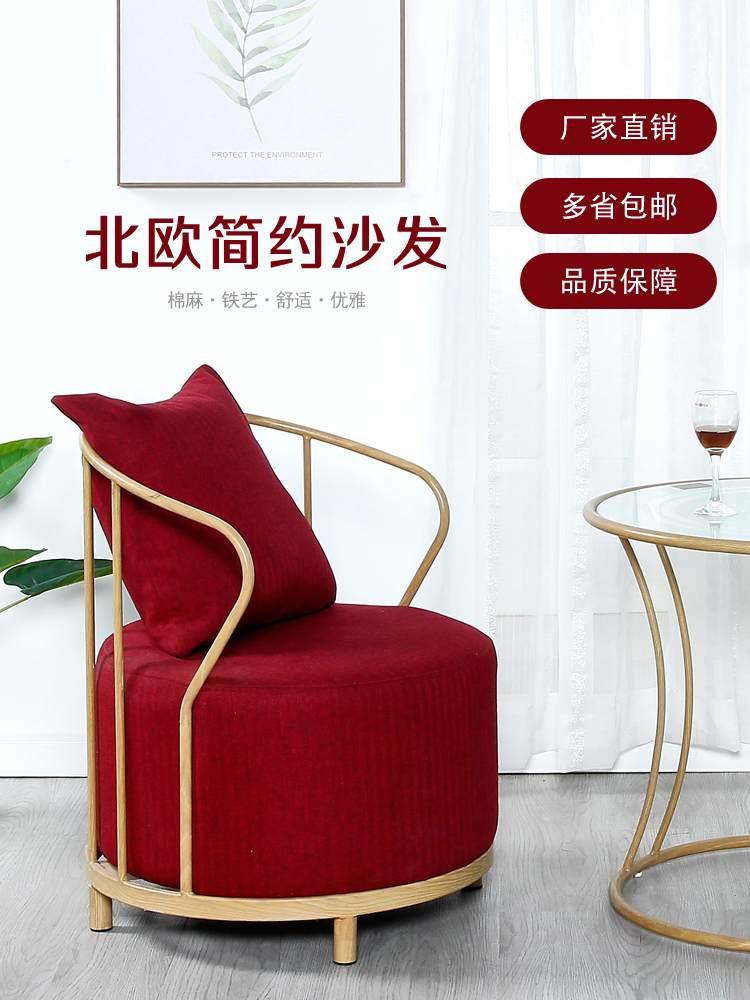 北欧简约现代铁艺沙发椅洽谈卧室创意单人会客小茶几组合套网红