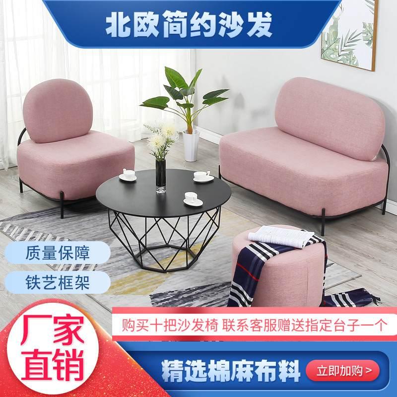 北欧双人位小户型布艺沙发组合家居客厅多功能沙发椅粉色简约现代