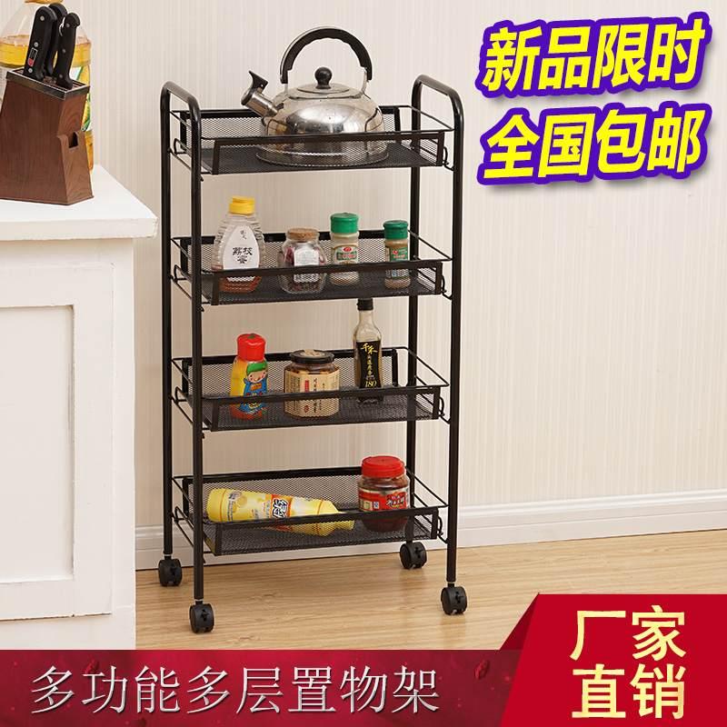 带滑轮厨房置物架移动储物架简易多层落地客厅卧室果蔬收纳推车