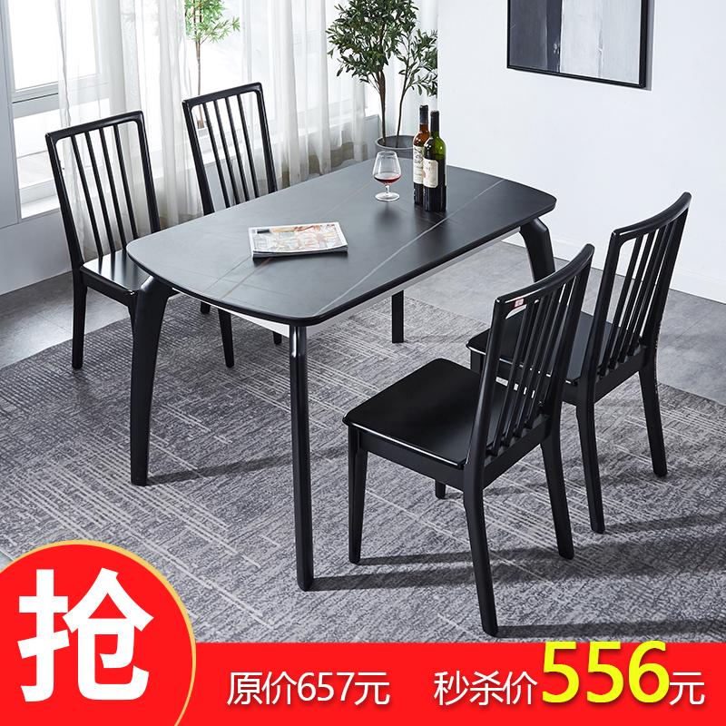 意式岩板伸缩餐桌椅组合现代简约小户型轻奢4/6人家用折叠吃饭桌