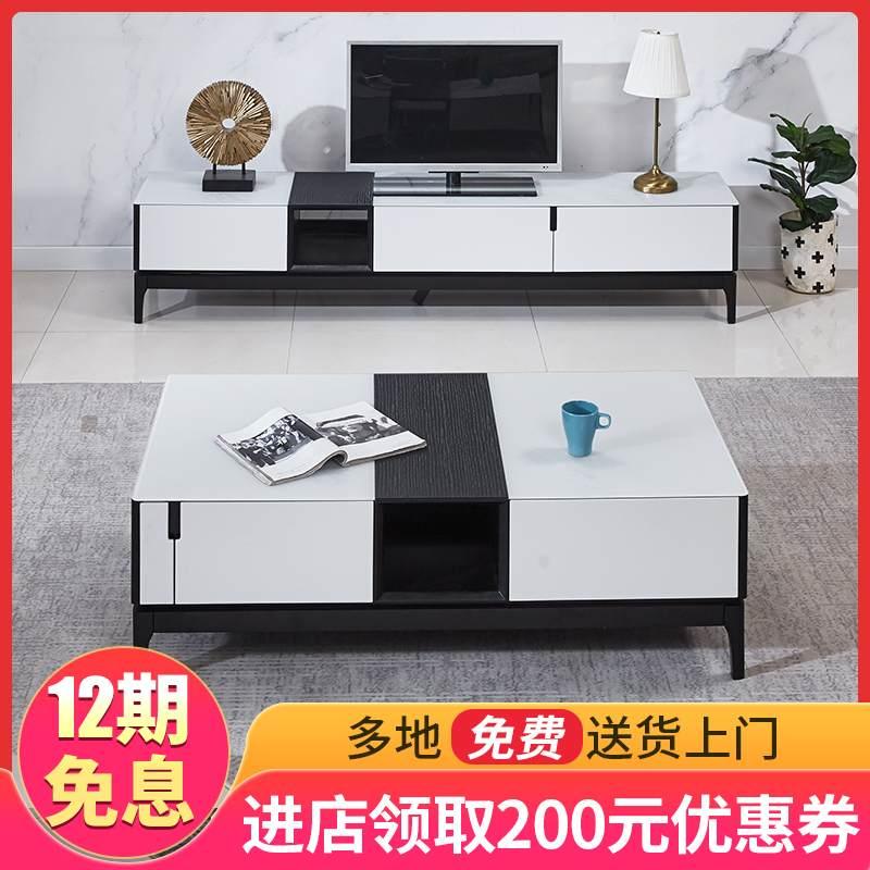 明升简约现代电视机柜茶几组合地柜储物钢化玻璃小户型家具套装