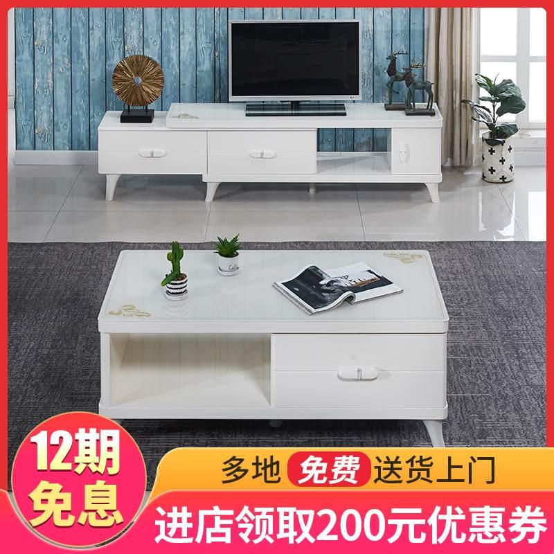 电视柜茶几组合简约现代小户型钢化玻璃客厅印花实木烤漆电视机柜
