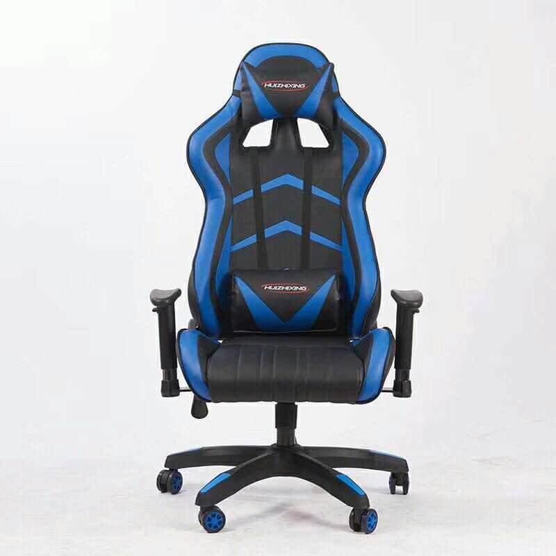 时尚电脑椅家用办公转椅游戏座椅老板椅子 电竞椅