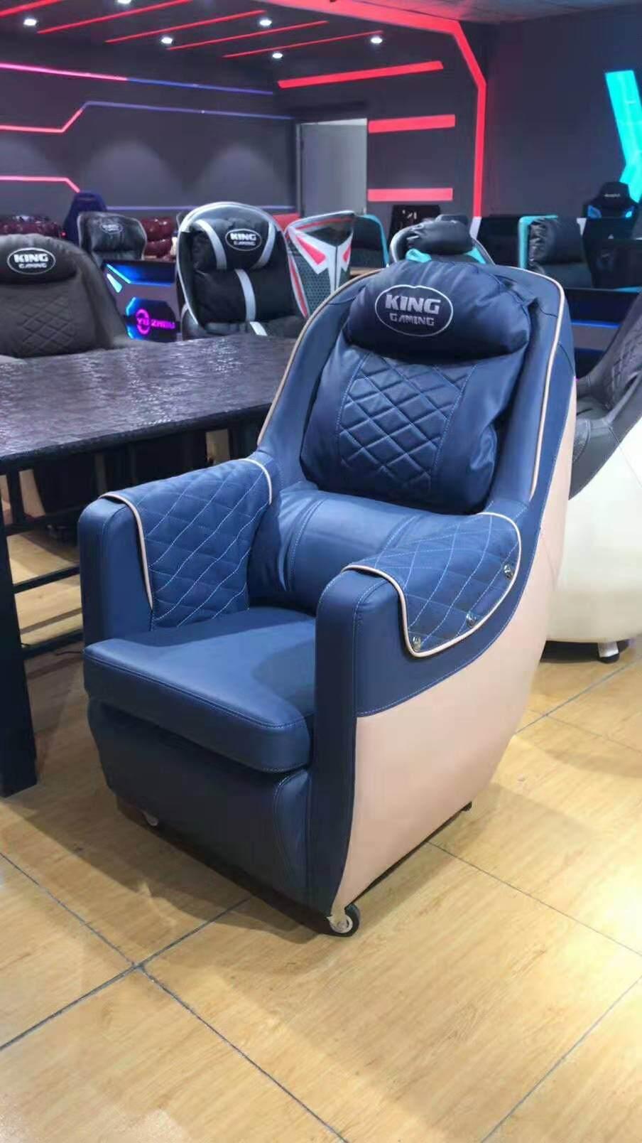 网吧网咖沙发椅嘿咖手游吧王者荣耀八爪鱼休闲电竞游戏电脑沙发椅