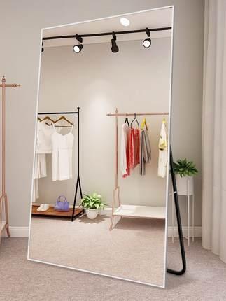 ins网红全身镜女家用落地镜卧室少女穿衣镜服装店大镜子试衣镜