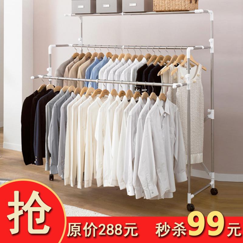 韩国韩式晾衣架大号大型大容量落地置地式折叠挂晒衣服架子卧室内