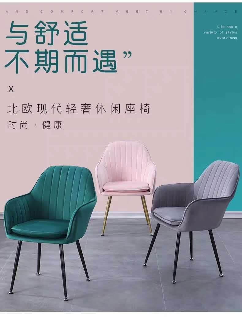 网红INS椅现代梳妆椅简约家用化妆椅卧室休闲椅美容院椅
