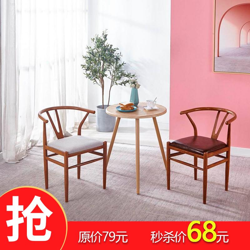 新中式椅子北欧仿实木铁艺椅子靠背太师椅Y字椅餐厅餐椅奶茶椅
