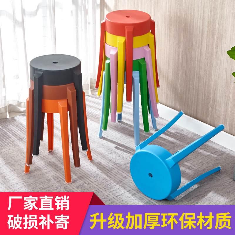现代新款时尚塑料板凳防滑凳餐桌凳方凳换鞋凳圆凳折叠凳子小椅子