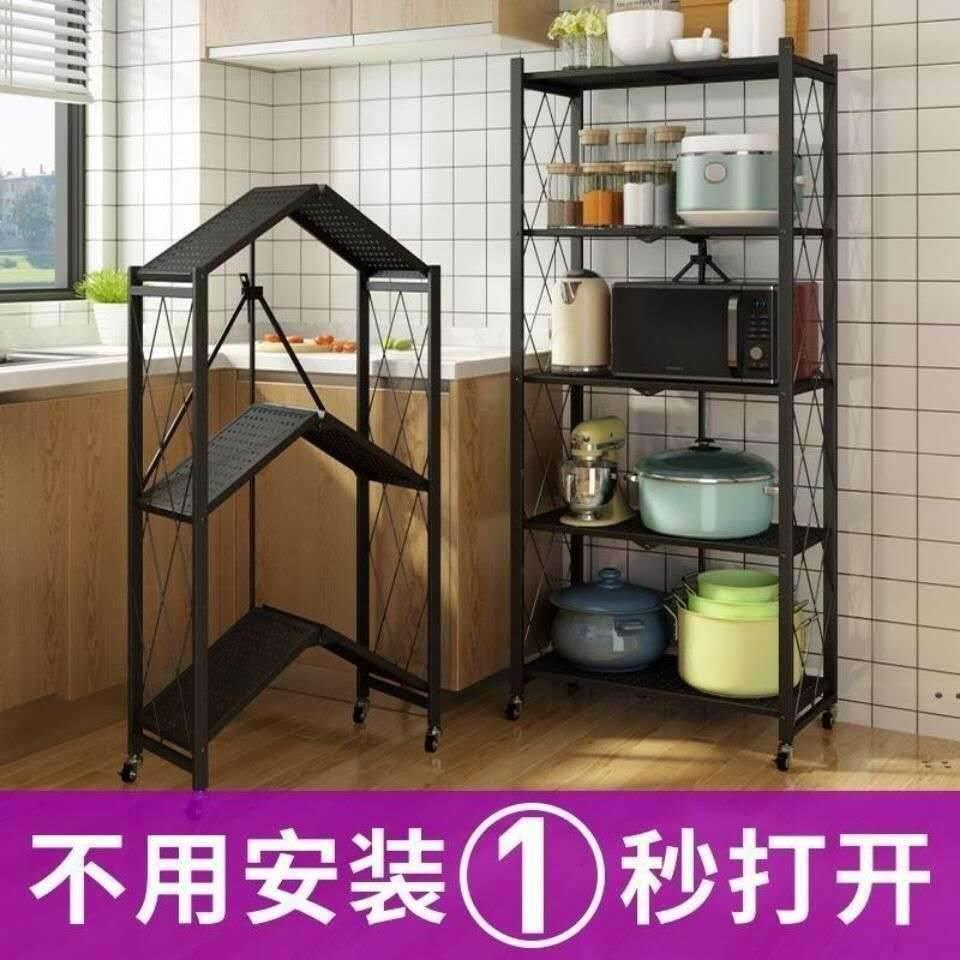 免安装折叠置物架厨房落地式多层微波炉烤箱架家用收纳架子放锅架