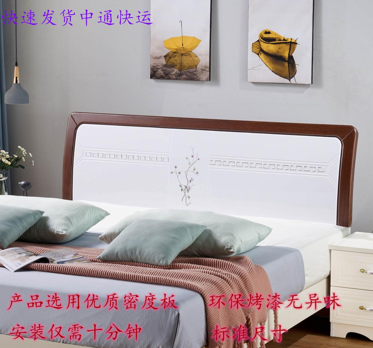 单买个床头板简约现代田园新品儿童靠背轻奢烤漆落地大靠枕垫改造