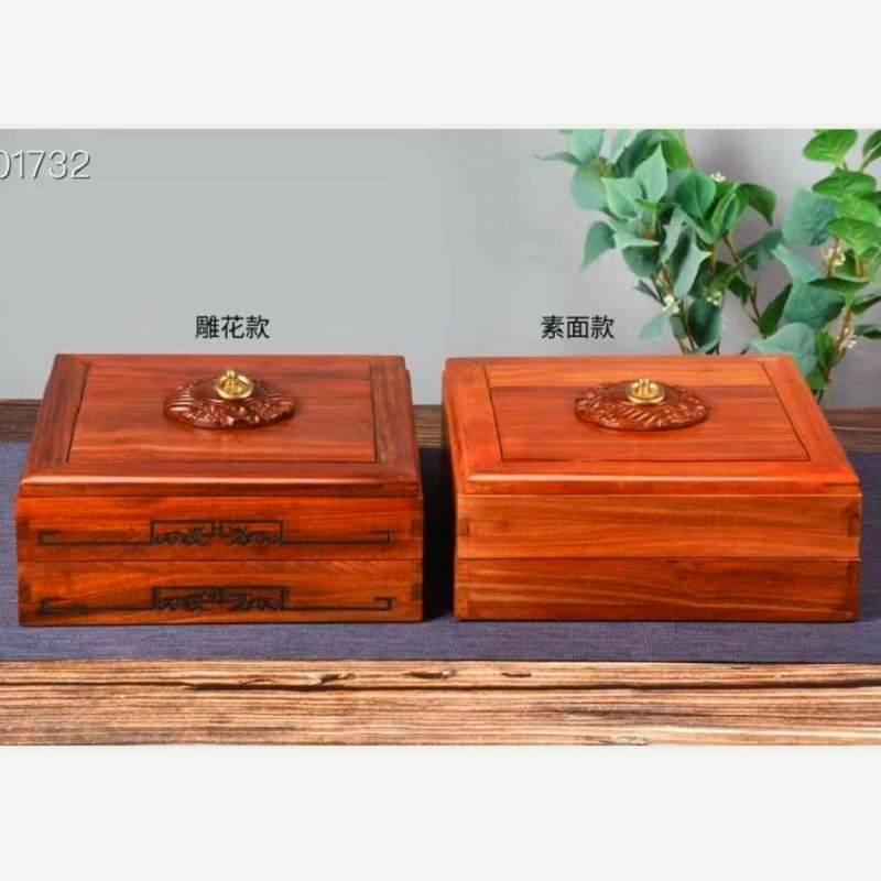 血檀双层茶盒收纳盒 雕花/素面二选一 实木家居工艺品
