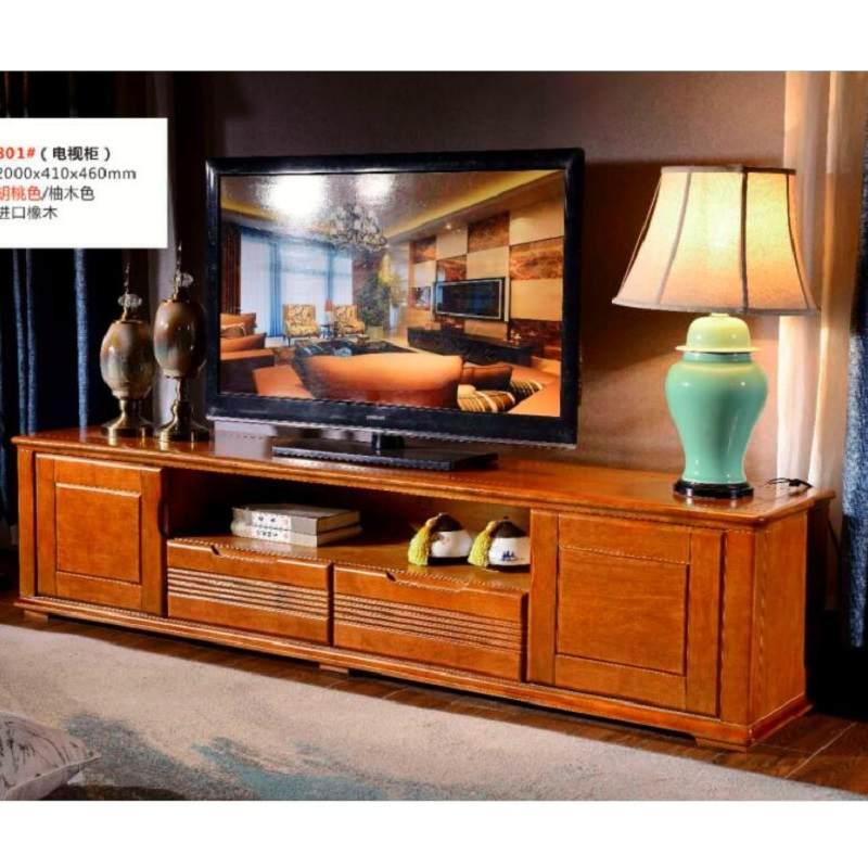 电视柜现代简约客厅中式实木电视柜小户型储物柜2米地柜影视柜