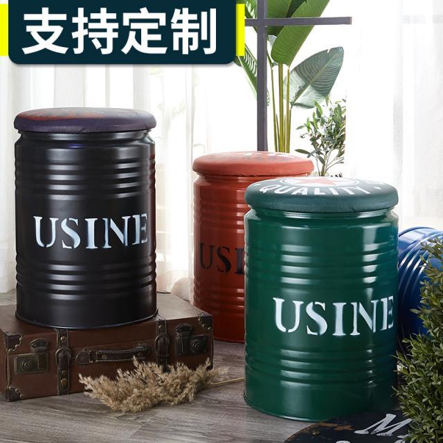 铁桶凳子时尚创意储物工业风圆桶酒吧复古油桶服装店油漆桶吧台凳