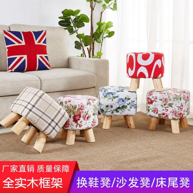 布艺小凳子创意客厅沙发凳家用木头凳子小板凳矮凳茶几凳圆凳皮蹲