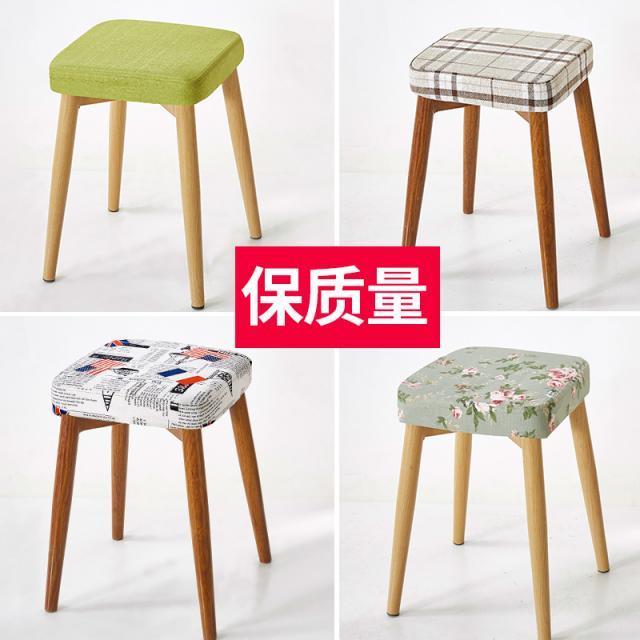 凳子家用餐厅现代简约时尚成人创意餐凳吃饭独软矮凳小登餐桌方凳