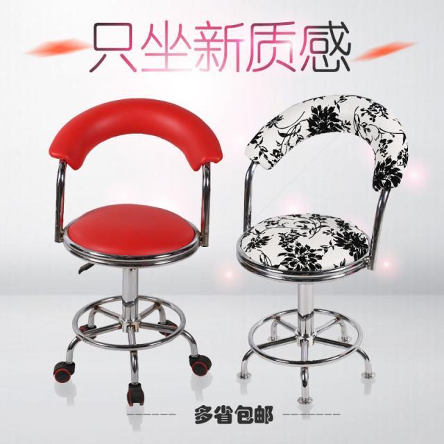酒吧椅升降简约吧台椅靠背椅旋转现代家用美容吧凳滑轮转椅美发椅