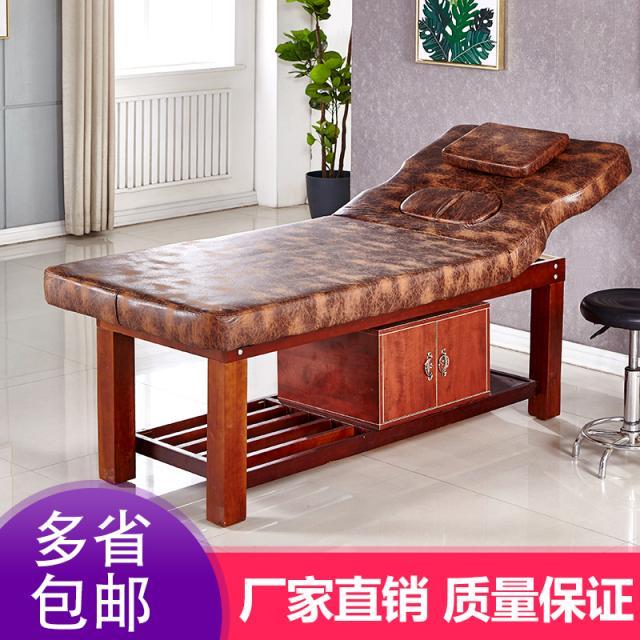 双江震然美容床 美容院专用按摩床理疗床折叠便携式推拿床美体家用