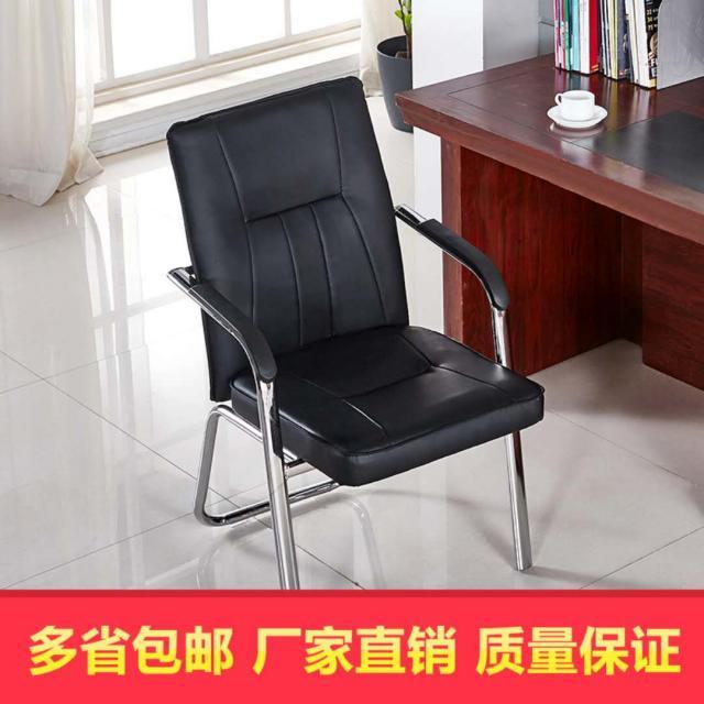 简约家用电脑椅办公椅职员椅会议椅学生座椅棋牌室椅四脚弓形椅子