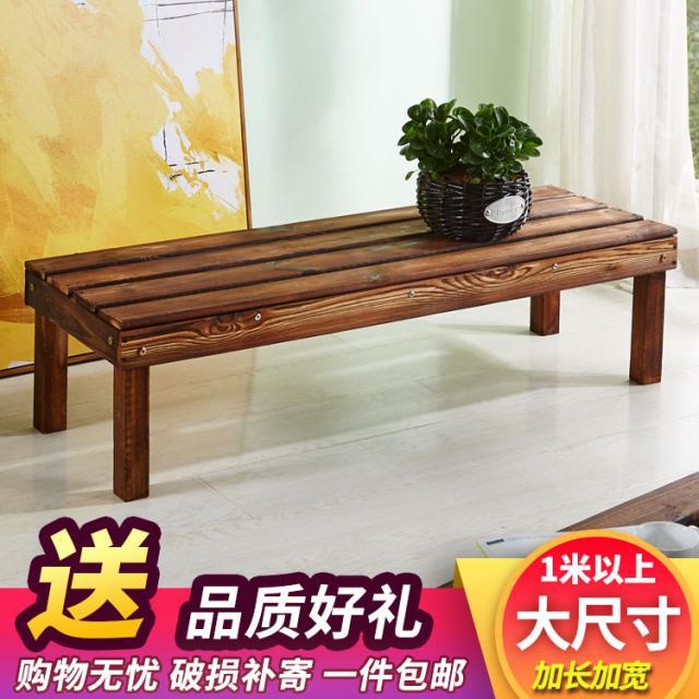 单层木花架加宽阶踏木质花凳长花架子实木台阶梯脚层架防腐木花台