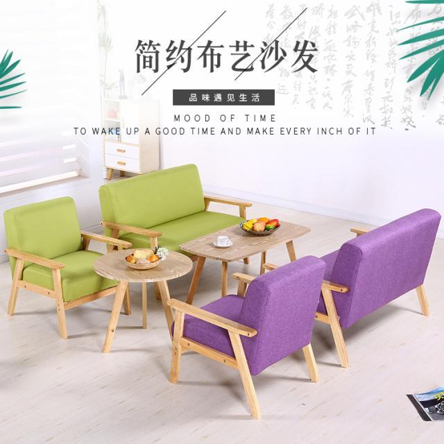 北欧现代简约家用客厅布艺沙发茶几组合可拆洗