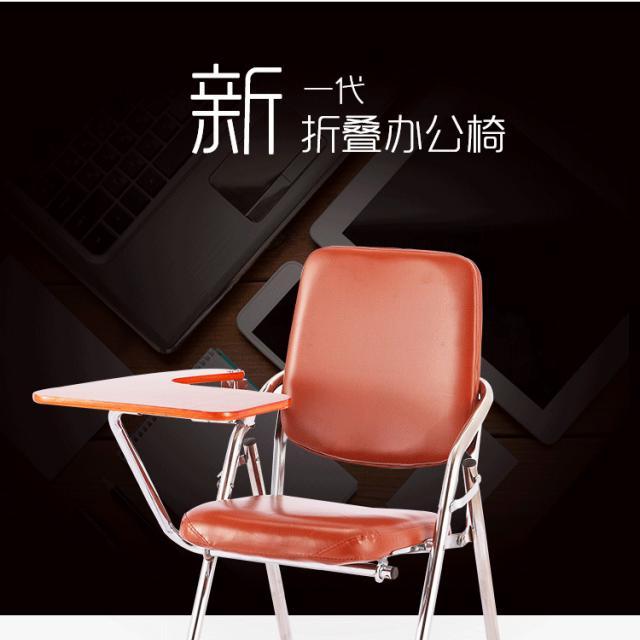 艳成简约现代写字板椅会议椅培训椅人气办公椅加厚家用靠背椅子
