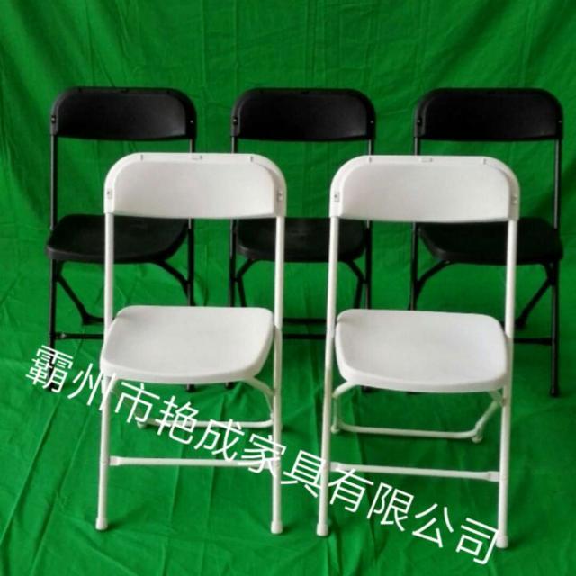 艳成家具制造塑料折叠椅 办公椅 塑料椅