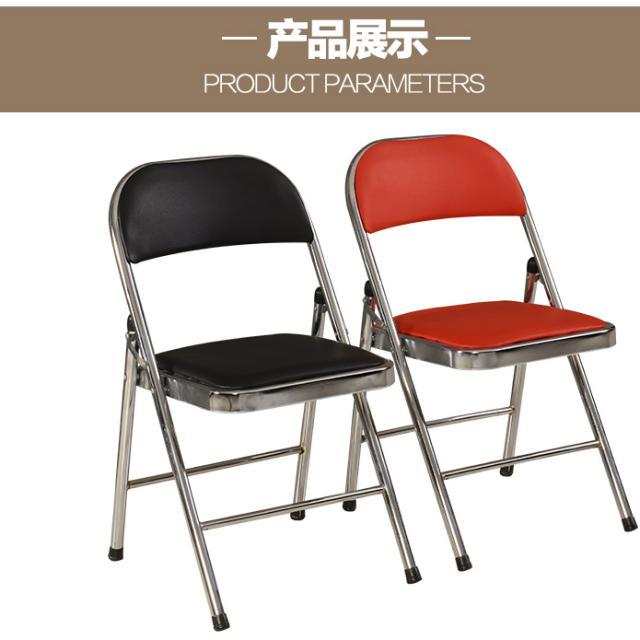 厂家自主研发电镀桥牌椅 电镀铁盘椅 办公椅