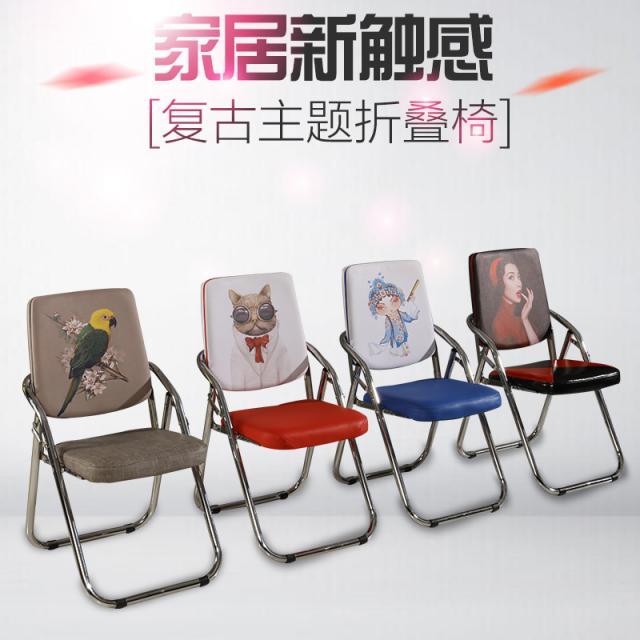 艳成主题大背椅 个性 简约化 办公 休闲一体化办公椅