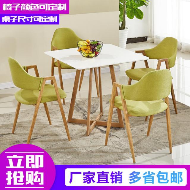实木 餐桌 北欧 餐桌椅组合现代简约简易小户型 伊姆斯饭桌桌子